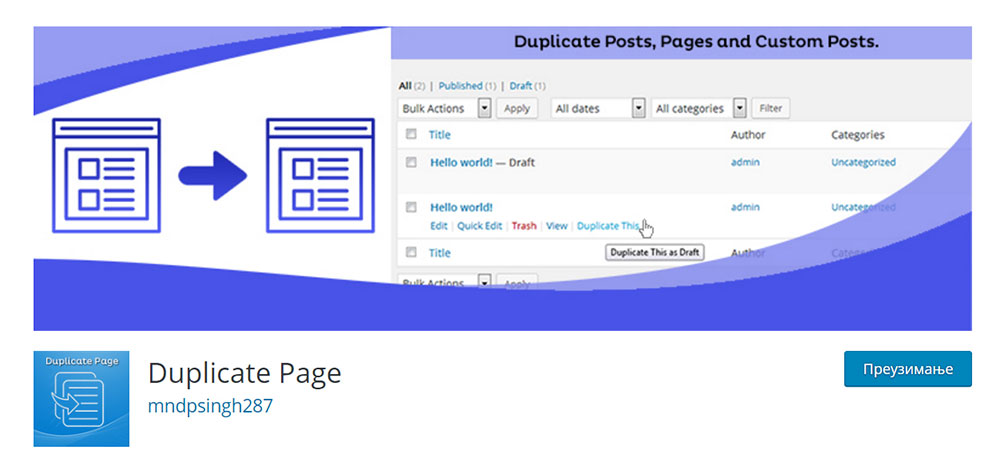 WordPress-duplicate-page