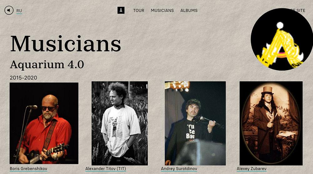 Aquarium-rock-band
